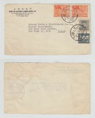 China Old Cover Front Kung Lee Electric Radio Supply Co Shanghai To Usa 1949 !!