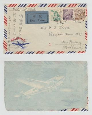 China Old Cover Front Via Air Mail Canton To Holland 1953 !!