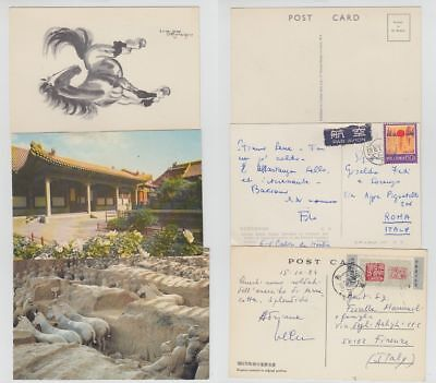 3 X China Old Postcard Horse Painting Sian Harbin To Italy 1970S !!