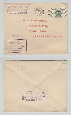 China Old Cover Wilson Wu By Surface Mail Second Class Hong Kong To Cssr 1957 !!