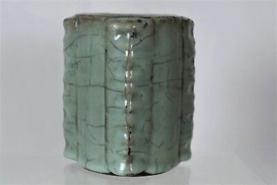 A Fine Antique Chinese Celadon Crackle Glaze Square Vase
