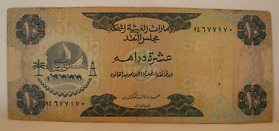 United Arab Emirates ND 1973 10 Dirhams Note P3a