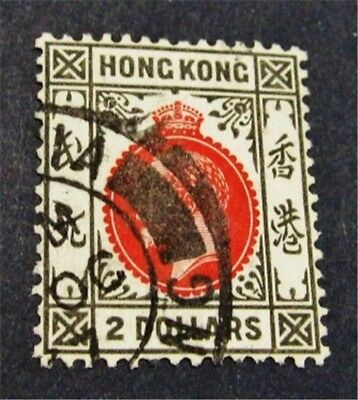 nystamps British Hong Kong Stamp # 121 Used $70