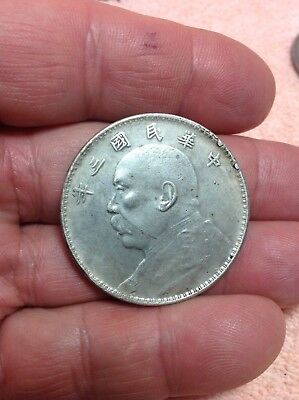 Old Chinese Coin, Token? Dollar?