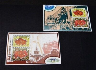 nystamps British Singapore Stamp # 775b 775c Mint OG NH $30