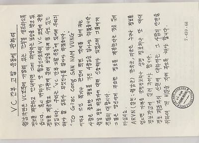 Korean Denounce VC cadre leaflet used in Vietnam war.Leaflet dropped by air-RARE
