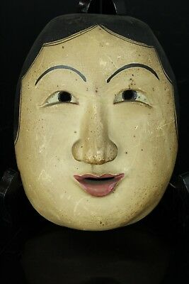Japanese Wood Carving Colored Okame Koomote Mask Kagura Noh Feb167