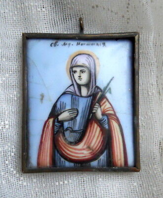 Miniature Antique VICTORIAN SAINT ICON Framed Enamel Painting RUSSIAN or Serbian