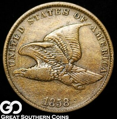 1858 Flying Eagle Cent, Small Letters Variety