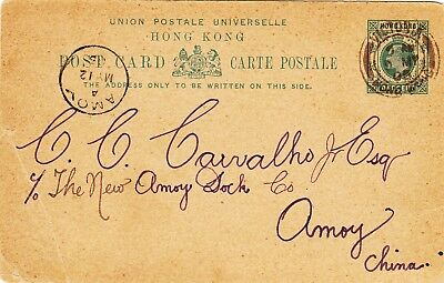 HONG KONG CHINA stationery card 1905 to Amoy with arrival cancel