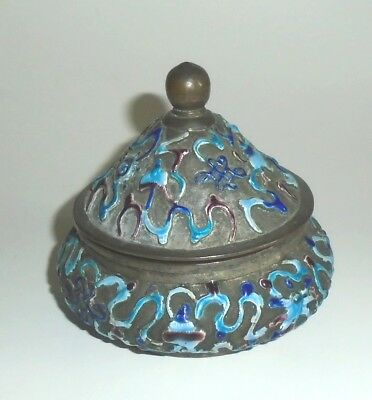 Vintage Chinese Metal Box with Enamel Decoration