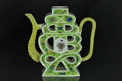 Beautiful  Chinese Hand-painted Decorative Teapot