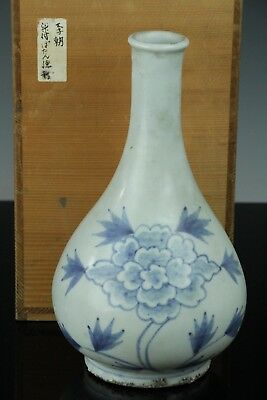 Korean Late Joseon Blue&white Porcelain Peony Design Tokkuri Bottle Feb237