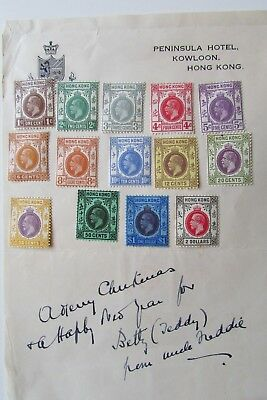 XL3416: Part Set Mint 1921 Hong Kong Stamps on Piece to $2.  Cat £+++