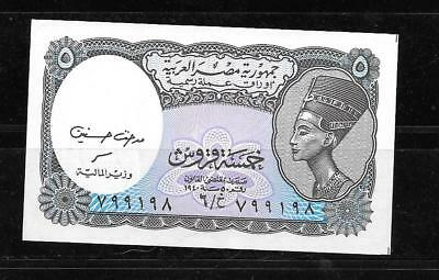 Egypt 1940's Type 5 Piastres Mint Crisp Banknote Paper Money Currency Note