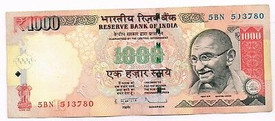 2012 INDIA 1000 RUPEES NOTE - p107b