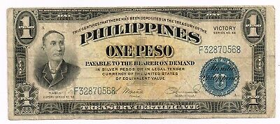 1944 PHILIPPINES ONE PESO NOTE - p94