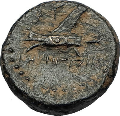 ARADOS in PHOENICIA Authentic Ancient 206BC Greek Coin w ZEUS & GALLEY i67487