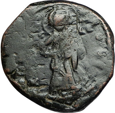 Constantine X & Eudocia Authentic Ancient Byzantine Coin w JESUS CHRIST i67593