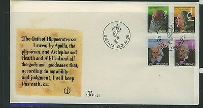 Transkei 1982 Heroes of Medicine  First Day Cover 1.27