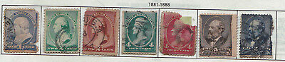 19th CENTURY 1880 RARE 7 X USA STAMPS 1 CENT TO 5 CENTS USED & HINGED