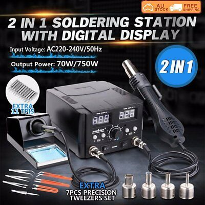 2in1 Soldering Iron Solder Rework Station Hot Air Gun Digital SMD Desoldering ST