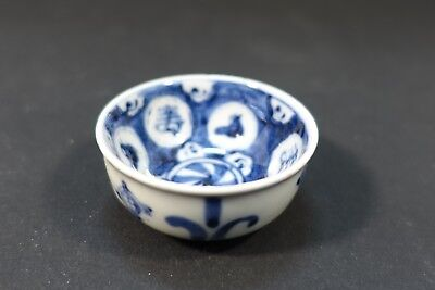 #abc208 JAPANESE KUTANI SAKE BOWL CUP blue and white