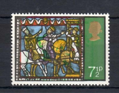 71/2p CHRISTMAS 1971 UNMOUNTED MINT + EMERALD COLOUR SHIFT