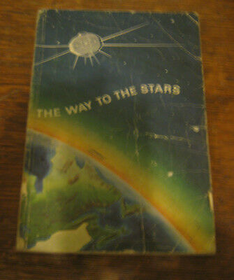 The Way the Stars - Wolf Cub Handbook 1966 50th Anniversary Edition