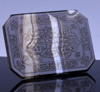 Antique Middle East Ottoman Banded Agate Stone Inscribed Intaglio Seal Plaque 2