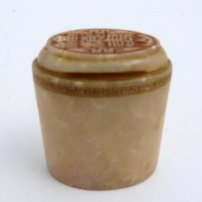 Chinese Carved Hardstone Oval Seal, 18Th/19Th Century