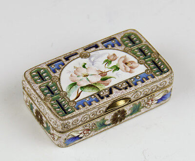 Antique Russian Enameled Silver Rectangular Form Box With Flowers
