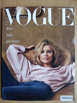 VOGUE Poland 2 - APRIL - 2018 -  EVA HERZIGOVA on front cover MINT Condition!
