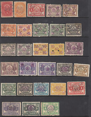 US New York State Stock Transfer Revenues used 28 diff stamps