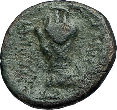 SMYRNA in IONIA Authentic Ancient Greek Coin w CAESTUS BOXING GLOVE HAND i67878