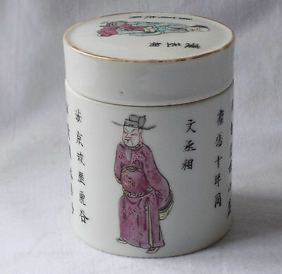 Antique Chinese Porcelain Pot With Lid. Fine Hand Painted Figures, Lettering.