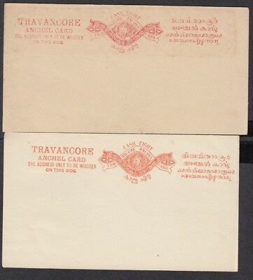 India Travancore - 2 unused 'Anchal' stationery cards