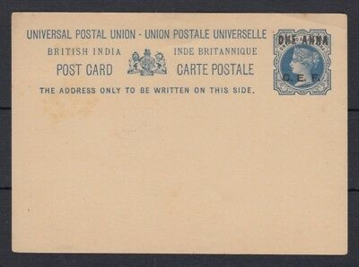 India China Exped. Force - CEF - 1as/ 1.5as stationery postcard