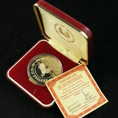 1981 Singapore $10 50% Silver Proof Coin -Year of the Rooster- In Original Case