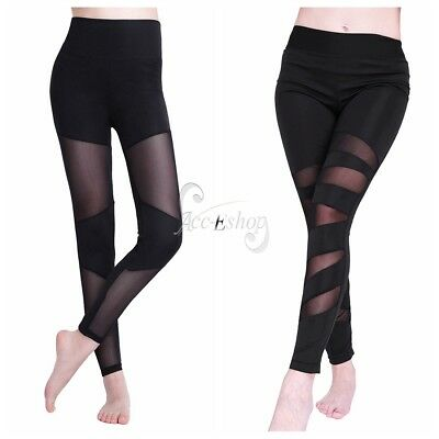 Sexy Women Yoga Workout Gym Leggings Splice Running Sports Pants Stretch Trouser