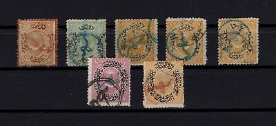 P61640/ Turkey / Local Post Constantinople / Lot Unused (*) / Used