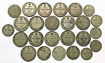 LOT OF (25) RUSSIAN SILVER COINS MIXED DATES MIXED TYPES 74.2g