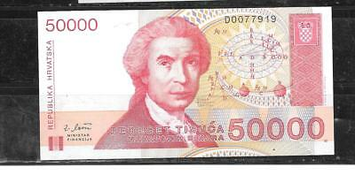 CROATIA #26a 1993 MINT CRISP 50000 DINARA BANKNOTE NOTE PAPER MONEY CURRENCY