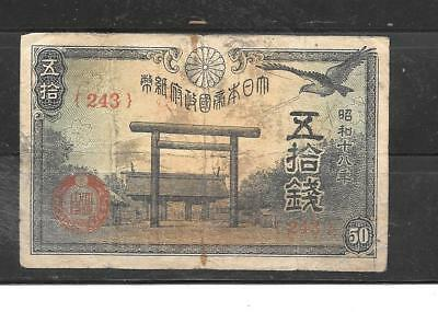 JAPAN #59b 1943 GOOD CIRCULATED 50 SEN BANKNOTE PAPER MONEY CURRENCY BILL NOTE