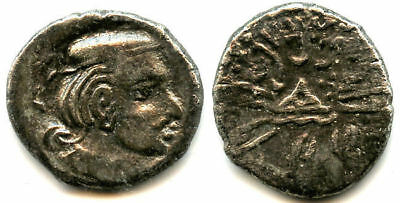 Silver drachm of Bhartrdaman as Kshatrapa (277-282 AD), Western Satraps in India