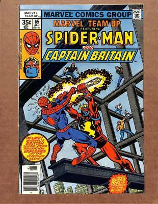Marvel Team-Up # 65 - NEAR MINT 9.0 NM - Spider-Man! Captain Britain! MARVEL