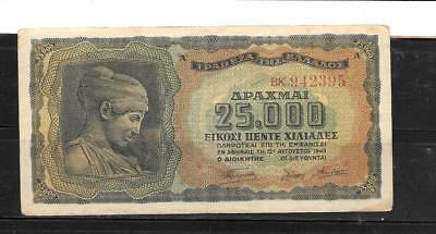 GREECE GREEK #123a 1943 25000 DRACHMAI VG CIRC OLD WWII BANKNOTE PAPER MONEY