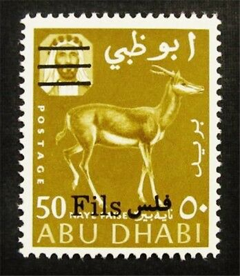 nystamps British Abu Dhabi Stamp # 20 Mint OG H $40