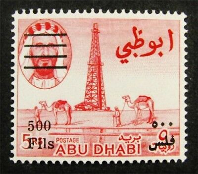 nystamps British Abu Dhabi Stamp # 24 Mint OG H $45