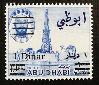 nystamps British Abu Dhabi Stamp # 25 Mint OG H $70